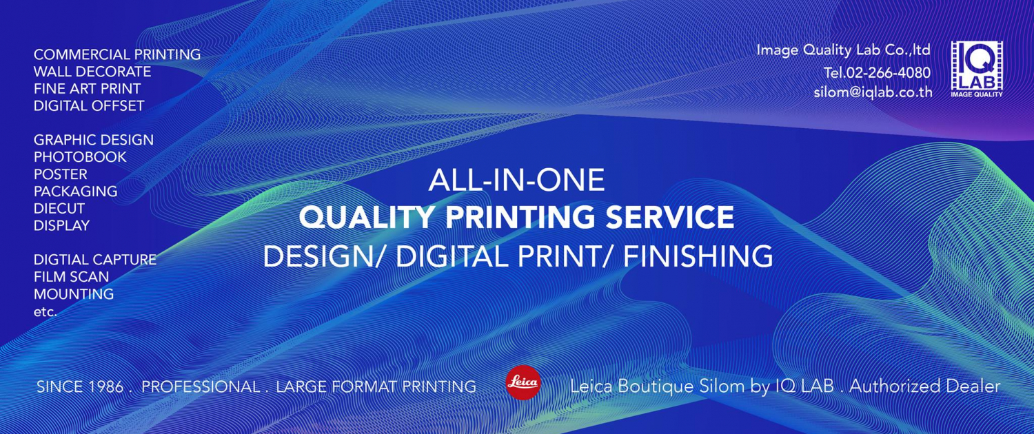 About - Image Quality Lab - High quality digital printing